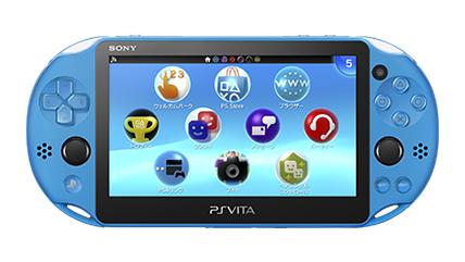 PS Vitaの特徴