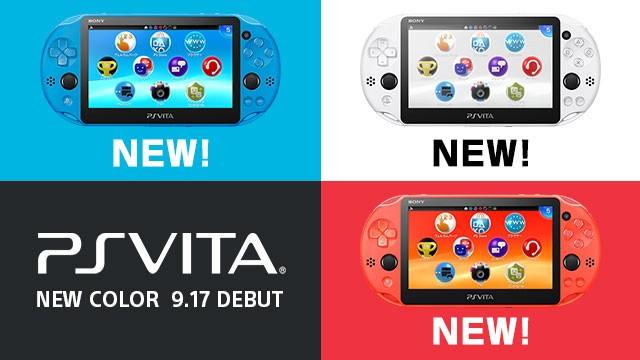 新色登場、PS Vita ラインナップ