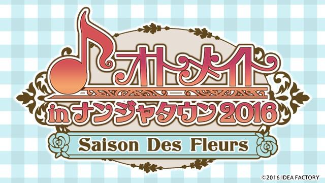 オトメイト in ナンジャタウン2016 〜Saison Des Fleurs〜