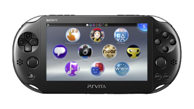 PlayStation Vita(PCH-2000シリーズ) Wi-Fiモデル ブラック
