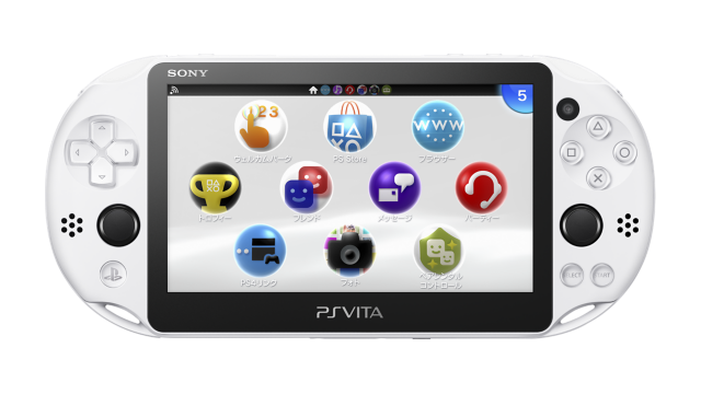 PlayStation Vita(PCH-2000シリーズ) Wi-Fiモデル グレイシャー・ホワイト