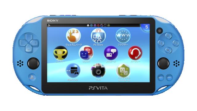 PlayStation Vita(PCH-2000シリーズ) Wi-Fiモデル アクア・ブルー
