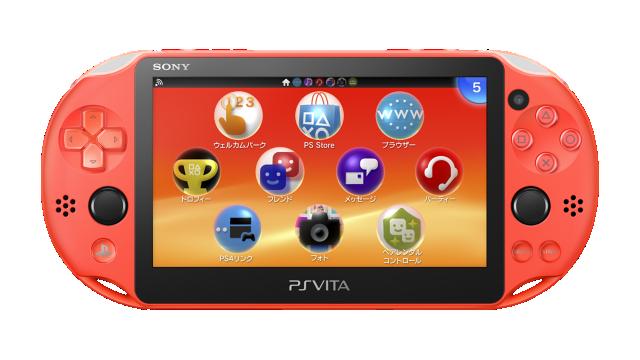 PlayStation Vita(PCH-2000シリーズ) Wi-Fiモデル ネオン・オレンジ