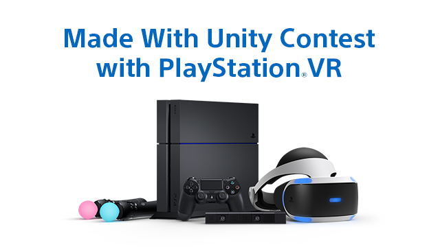 求む!PS VR用コンテンツ「Made With Unity Contest with PlayStation VR」実施決定!