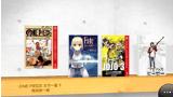 電子書籍アプリReader for PlayStation®Vita ゲーム画面1