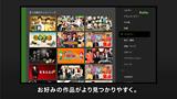 Hulu ゲーム画面2