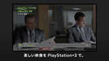 Hulu ゲーム画面4