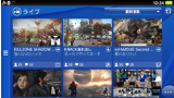 Live from PlayStation ゲーム画面1