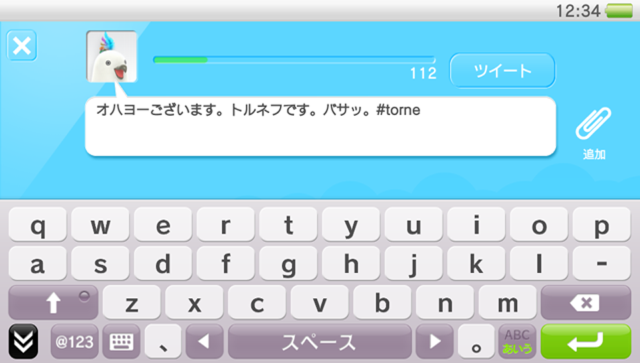 LiveTweet for PlayStation®Vita ゲーム画面3