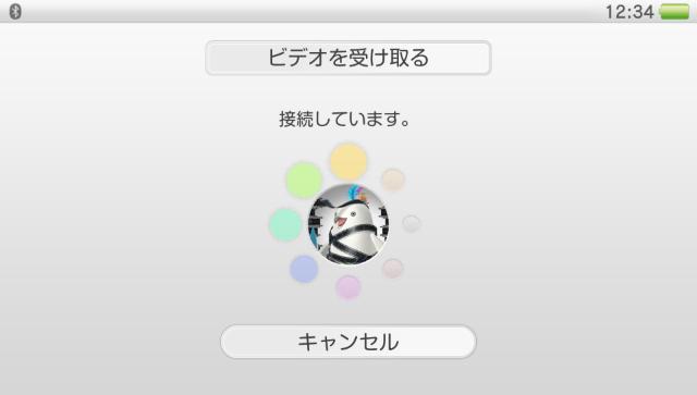 uke-torne(ウケトルネ)™ ゲーム画面3