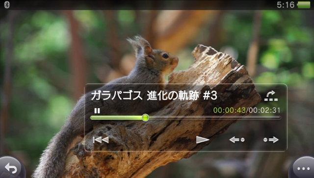 uke-torne(ウケトルネ)™ ゲーム画面5