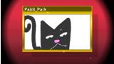 ペイントパーク ゲーム画面6