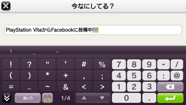 Facebook ゲーム画面4