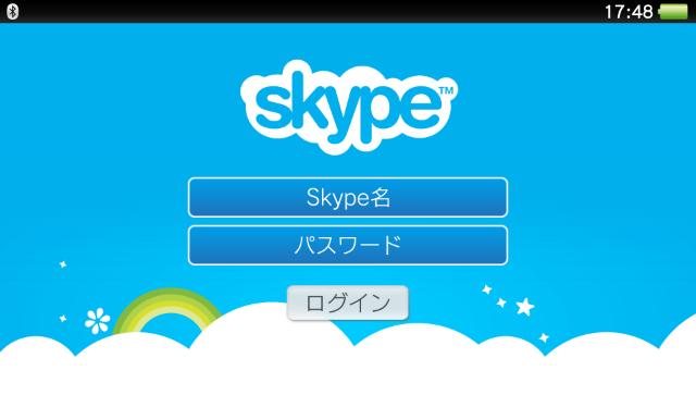 Skype ゲーム画面1
