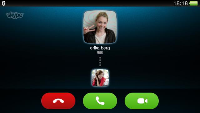 Skype ゲーム画面4
