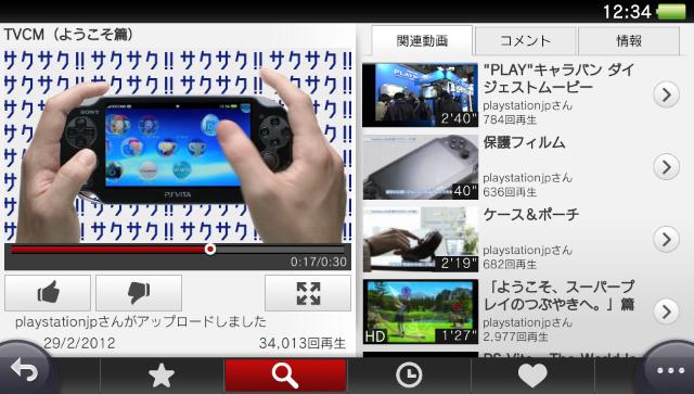YouTube ゲーム画面1