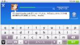 radiko.jp ゲーム画面2