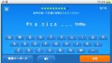 iKnow! ゲーム画面3