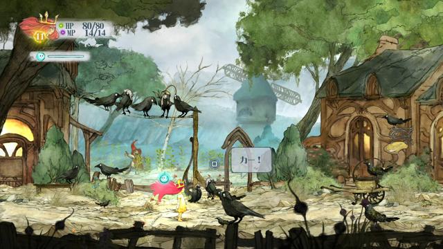 チャイルド オブ ライト スペシャルエディション ゲーム画面4