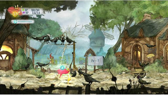 チャイルド オブ ライト ゲーム画面4