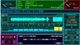 NAX Music Player ゲーム画面4