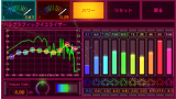 NAX Music Player ゲーム画面5