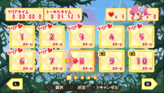 どぎめぎインリョクちゃん ラブ&ピース ゲーム画面1