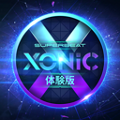 SUPERBEAT XONiC 体験版