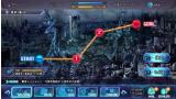 JUDAS CODE ゲーム画面1