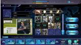 JUDAS CODE ゲーム画面2
