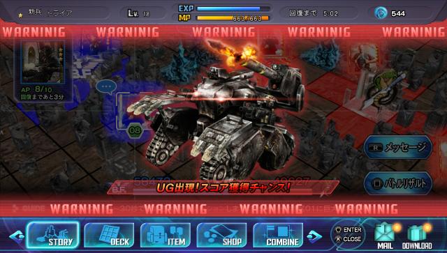 JUDAS CODE ゲーム画面5