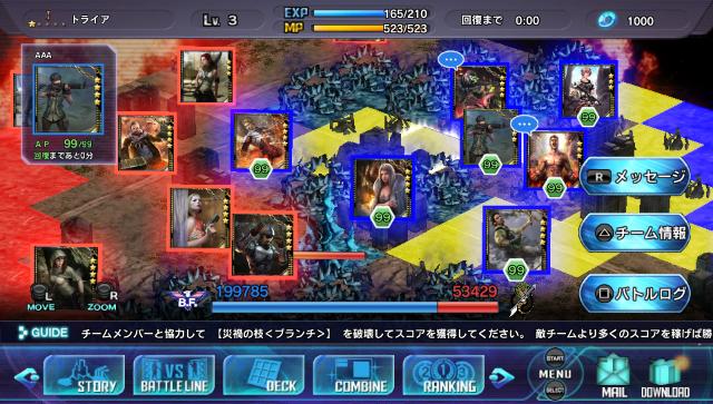 JUDAS CODE ゲーム画面8