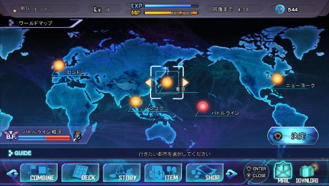 JUDAS CODE ゲーム画面9