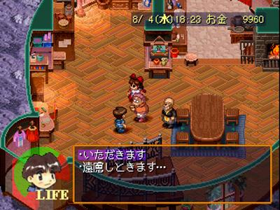 『どきどきポヤッチオ』ゲーム画面