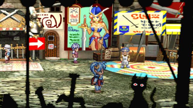 スターオーシャン2 Second Evolution ゲーム画面5