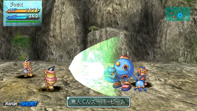 スターオーシャン2 Second Evolution ゲーム画面7