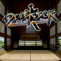Divekick: Addition Edition ジャケット画像