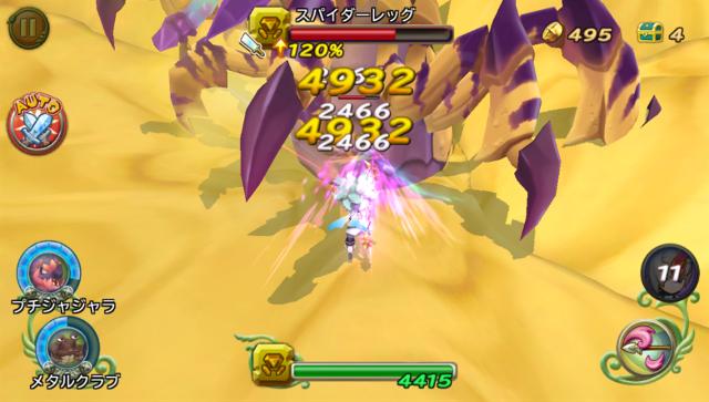 聖剣伝説 RISE of MANA ゲーム画面3