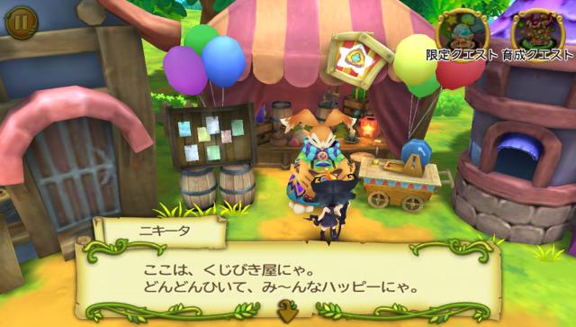 聖剣伝説 RISE of MANA ゲーム画面7