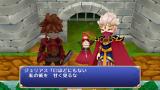 聖剣伝説 -ファイナルファンタジー外伝- ゲーム画面2