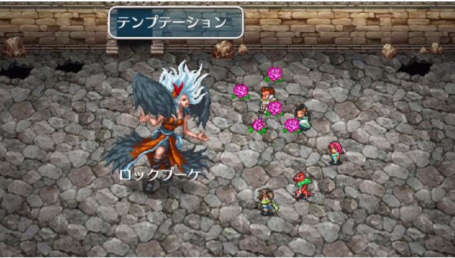 ロマンシング サガ2 ゲーム画面4