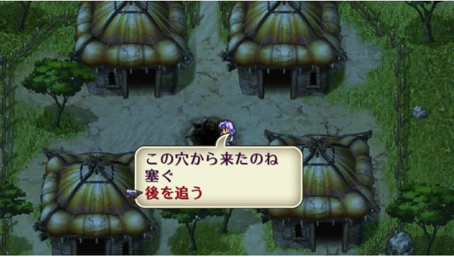 ロマンシング サガ2 ゲーム画面9