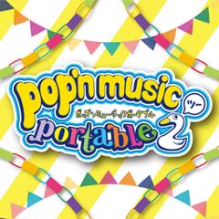 ポップンミュージック ポータブル2 PSP® the Best ジャケット画像