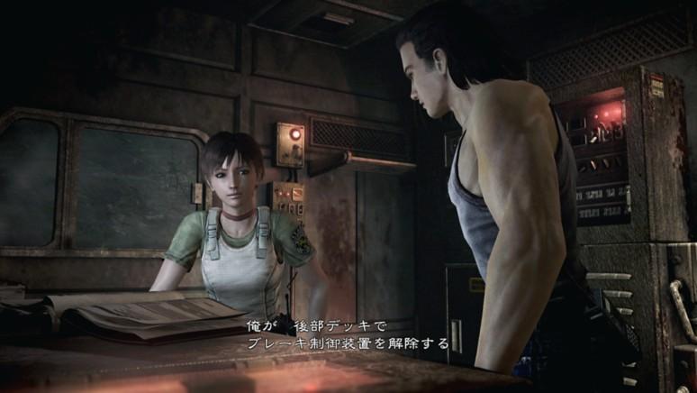 『バイオハザード0 HD リマスター』ゲーム画面