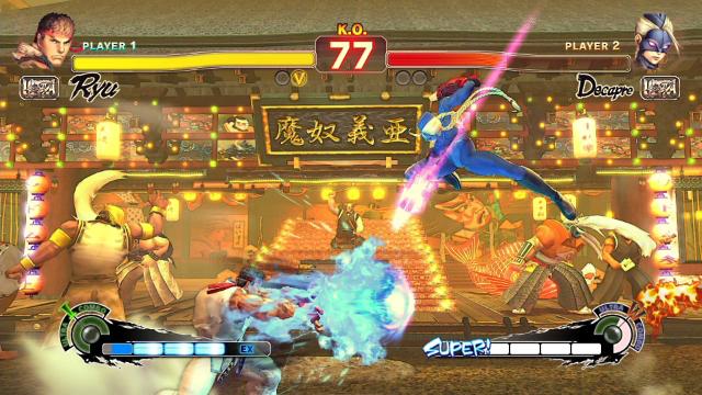ULTRA STREET FIGHTER IV ゲーム画面3