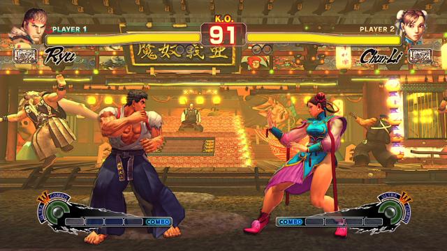 ULTRA STREET FIGHTER IV ゲーム画面7