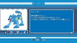ロックマン クラシックス コレクション ゲーム画面1