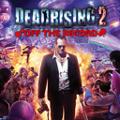 デッドライジング 2 オフ・ザ・レコード