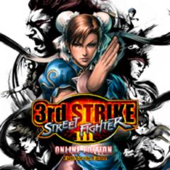 ストリートファイター III 3rd STRIKE ONLINE EDITION ジャケット画像