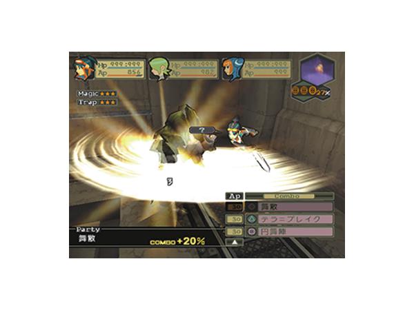 ブレス オブ ファイア V ドラゴンクォーター ゲーム画面1